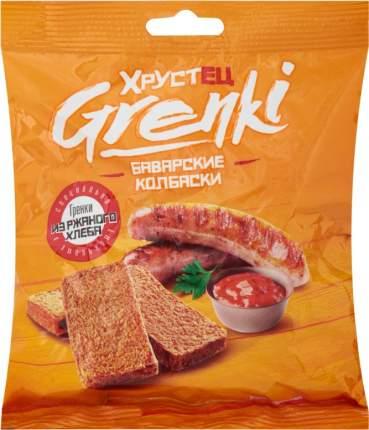 Гренки Хрустец Grenki ржаные со вкусом баварские колбаски 80г