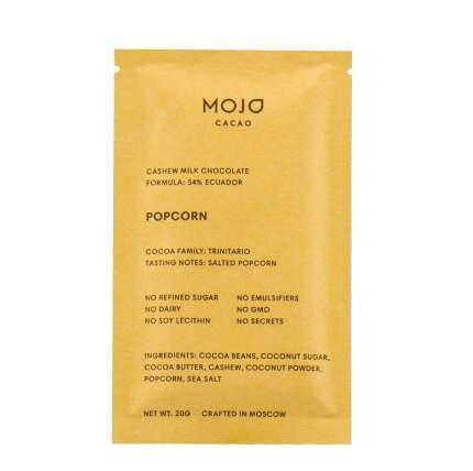 Шоколад веганский Mojo Cacao 54% Popcorn с соленым попкорном 20г Россия