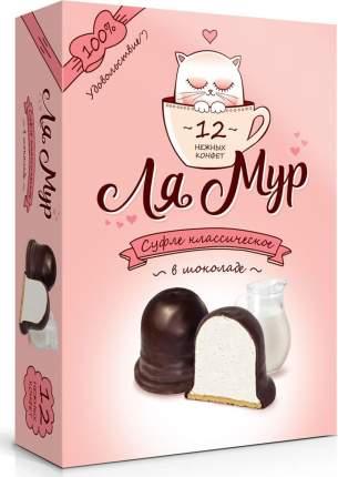 Суфле Ля Мур Классическое в шоколаде 230г