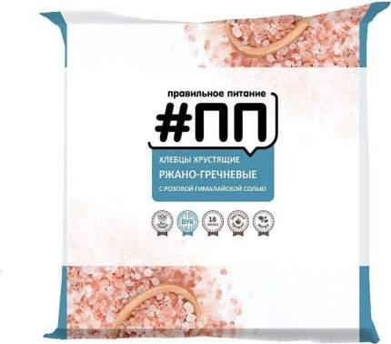 Хлебцы #ПП Ржано-гречневые с розовой гималайской солью 100г