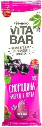 Основа для напитка Гурмикс Смородина Чабрец и Мята 25мл