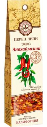 Перец Королевская коллекция  чили анахаймский 12 г