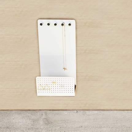 Оргайзер для украшений curio высокий белый