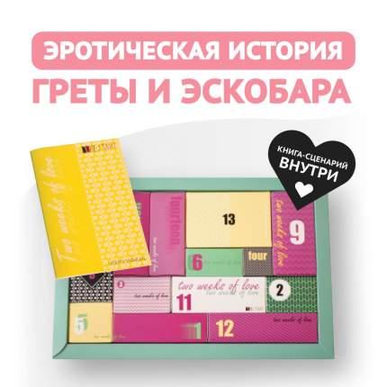 Игровой набор из 14 предметов Two weeks of love RestArt RA-323