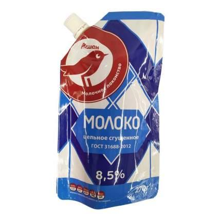 Сгущенное молоко АШАН цельное с сахаром 8,5% СЗМЖ 270 г