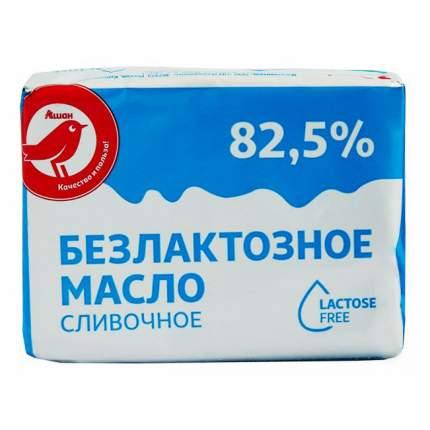 Сливочное масло АШАН Безлактозное 82,5% 180 г