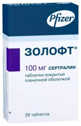 Золофт таб ппо 100 мг №28