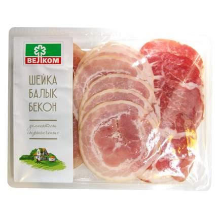 Ассорти Велком Шейка-балык-бекон сырокопченая нарезка 150 г