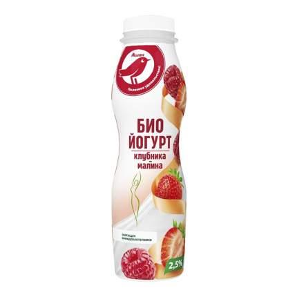 Питьевой биойогурт АШАН клубника-малина 2,5% бзмж 290 г