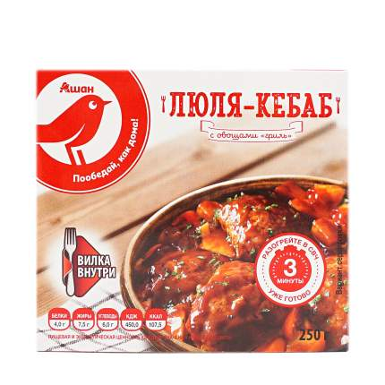 Люля-кебаб АШАН с овощами-гриль 250 г