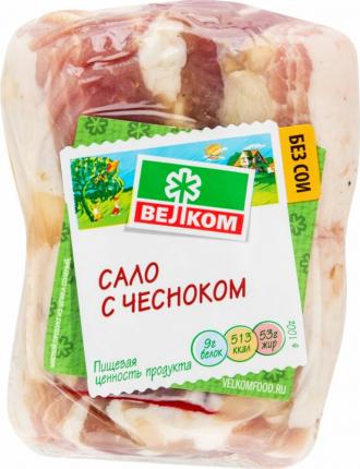 Сало Велком с чесноком ~400 г