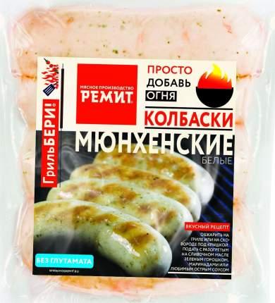 Колбаски Ремит Мюнхенские белые 400 г
