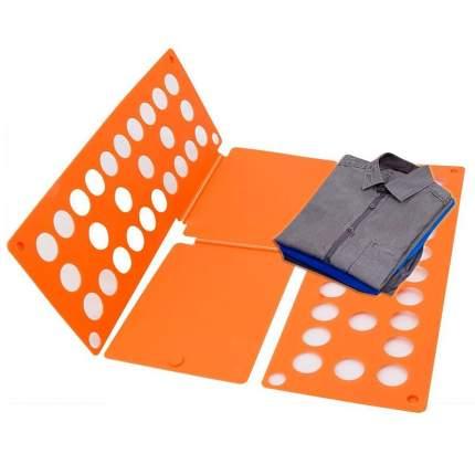 Рамка для складывания взрослой одежды CLOTHES FOLDER Оранжевый