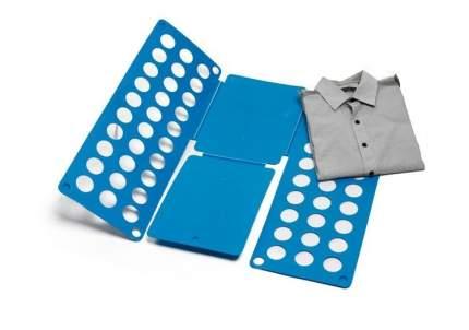 Рамка для складывания взрослой одежды CLOTHES FOLDER Синий