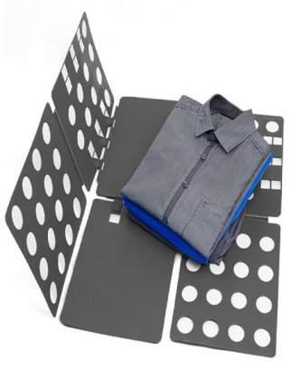 Рамка для складывания взрослой одежды CLOTHES FOLDER Серый
