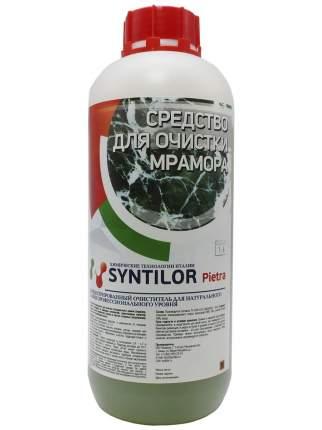 Средство для очистки мрамора SYNTILOR Pietra 1 кг