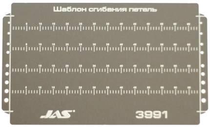 JAS Шаблон сгибания петель 3991