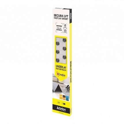 Подложка под клеевую плитку пвх Arbiton Secura LVT FastLay Smart 1мм
