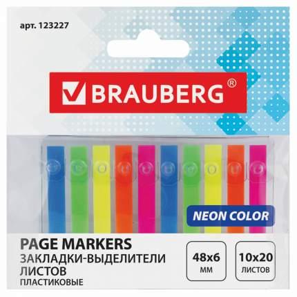 Закладки-выделители листов клейкие Brauberg Неоновые, 48х6 мм, 10 цветов х 20 листов