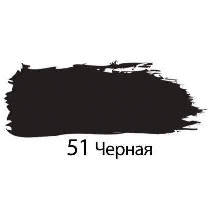 Краска акриловая художественная Brauberg Art Classic черная, туба 75 мл
