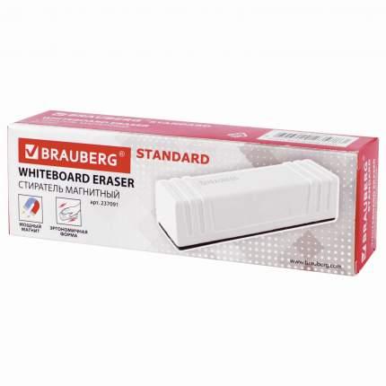 Стиратель магнитный Brauberg Standard для магнитно-маркерной доски, 45х145 мм