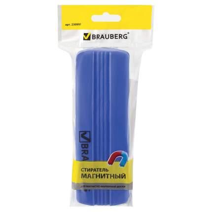 Стиратель магнитный Brauberg для магнитно-маркерной доски, 55х160 мм