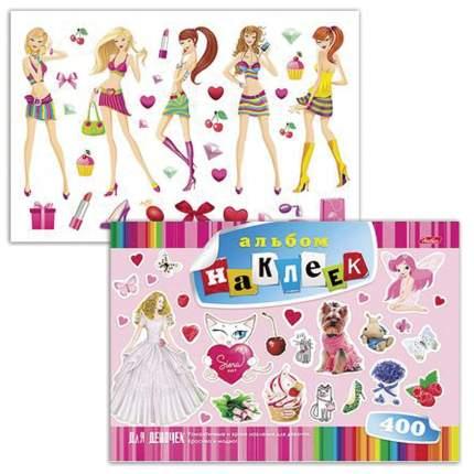 Альбом наклеек Hatber А4 Для девочек, 12 листов, 400 наклеек