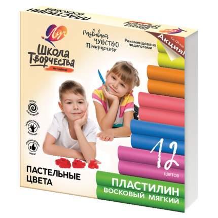 Пластилин восковой пастельный ЛУЧ Школа творчества, 12 цветов, 180 г