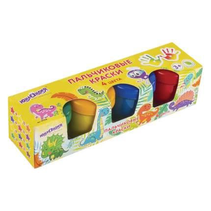 Краски пальчиковые Юнландия Динозаврики, 4 цвета по 110 мл