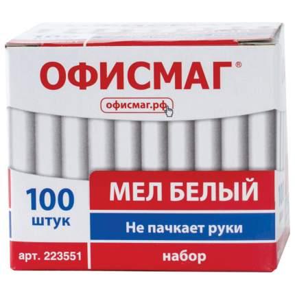 Мел белый Офисмаг круглый антипыль, 100 штук