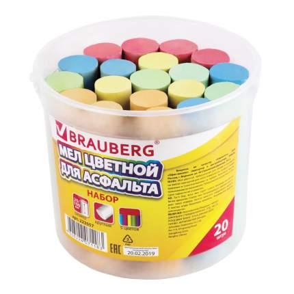 Мел цветной Brauberg для рисования на асфальте, круглый, 20 шт.