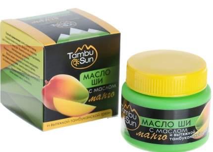 Масло ши и манго TambuSun, 50 мл