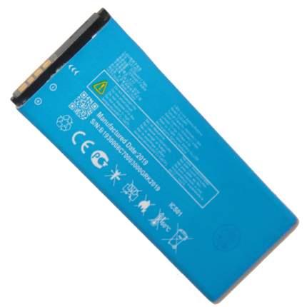 Аккумуляторная батарея для Alcatel OT 5033D (TLi019D7) 2000 mAh