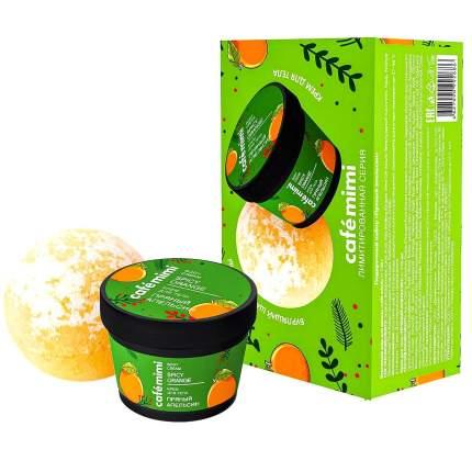 Подарочный набор Cafe Mimi Пряный апельсин