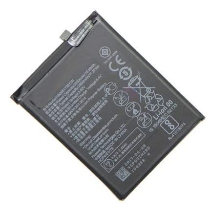 Аккумуляторная батарея для Huawei Nova 2, Nova 2i (HB366179ECW) 2950 mAh