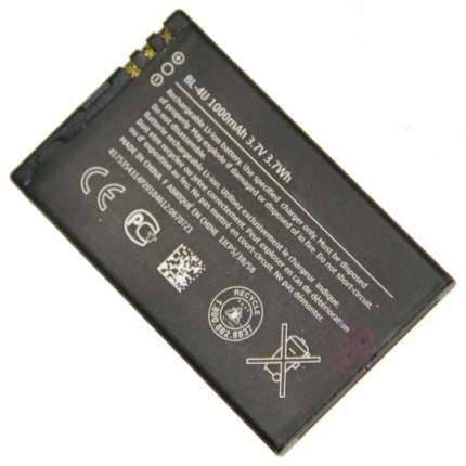 Аккумулятор Promise Mobile для Nokia 3120c,6600s,8800 arte,E66 / Dexp Larus V6 1000 mAh