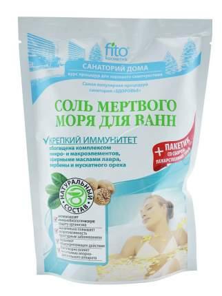 Соль Мертвого моря для ванны Санаторий дома Крепкий иммунитет 530г