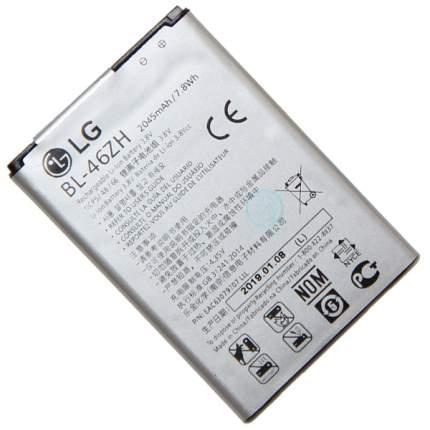 Аккумуляторная батарея для LG K350E (K8 LTE), X210DS (K7) (BL-46ZH) 2125 mAh