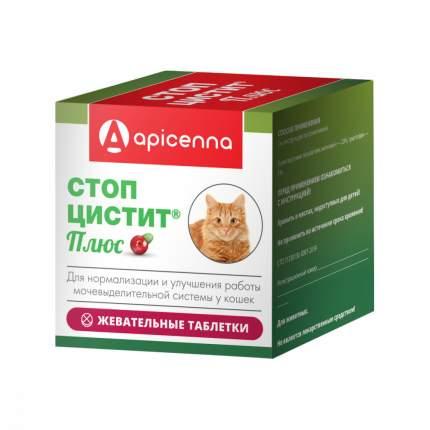 Таблетки для кошек APICENNA Стоп-Цистит Плюс жевательные 500мг, 30табл