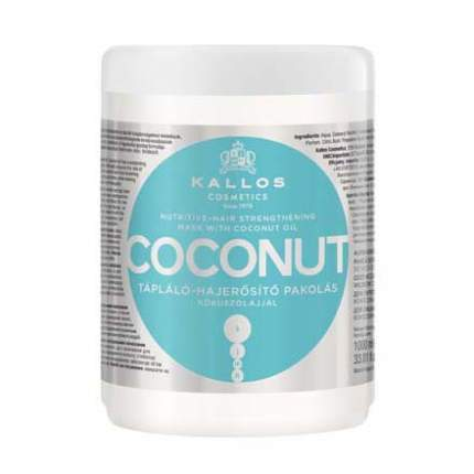 Маска для волос Kallos, Coconut, 1000 мл