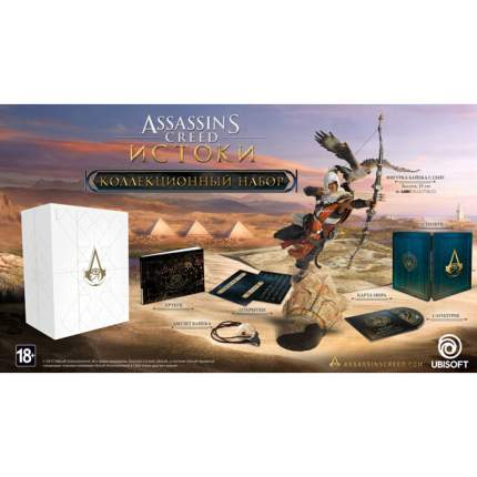 Коллекционная фигурка UbiCollectibles Assassin's Creed Origins: Kollektsionnyi nabor