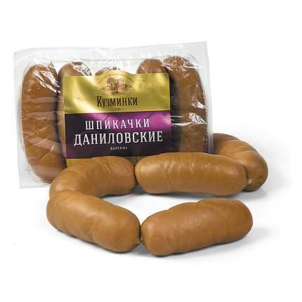 Шпикачки Кузминки Даниловские ~550 г
