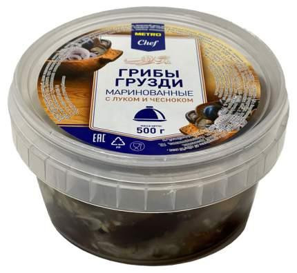 Грузди Metro Chef резаные маринованные с луком и чесноком 500 г