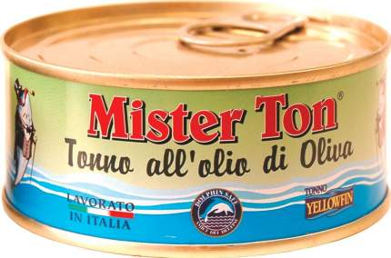 Тунец Callipo Mister Ton кусочки в масле 160 г