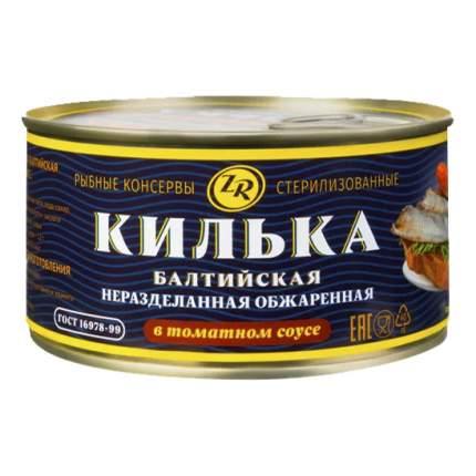 Килька Золотистая рыбка в томате 350 г