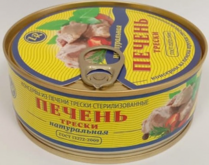 Печень трески Золотистая рыбка 230 г