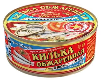 Килька Вкусные консервы черноморская обжаренная в томатном соусе 240 г