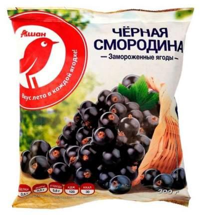 Смородина черная АШАН замороженная 300 г