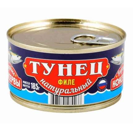 Тунец Вкусные Консервы натуральный 185 г