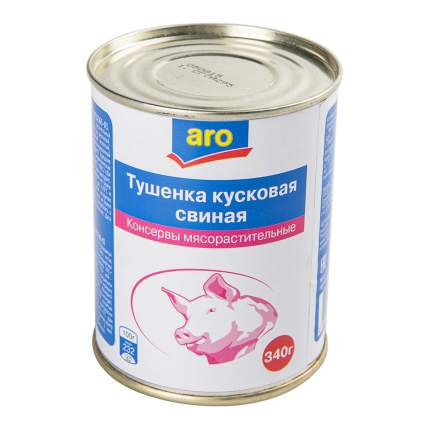 Тушенка Aro кусковая свинина